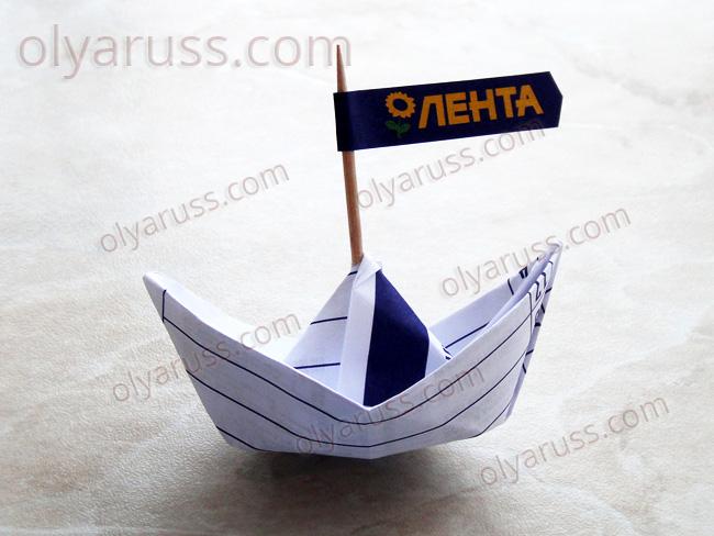 Лодочка оригами с мачтой корабля