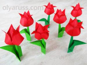 Тюльпаны из бумаги - оригами Тюльпан классический